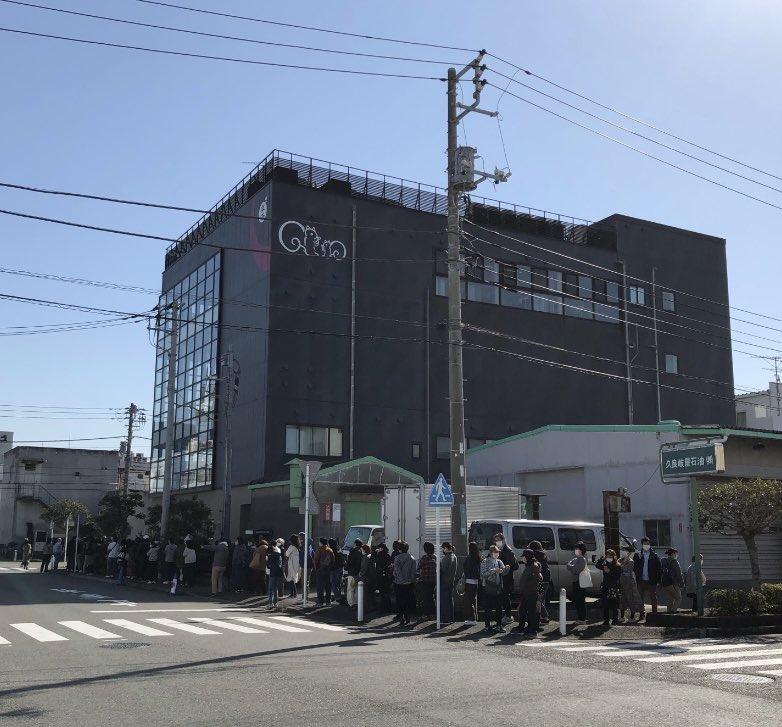 コロナ 月日 地元銘菓 幸浦店 鎌倉紅谷クルミッ子社長に関連した画像-02