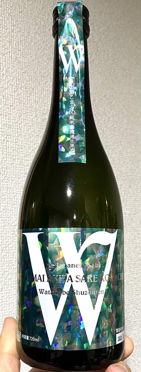 test ツイッターメディア - 渡辺酒造店Wの秋田酒こまち開けましたー。青リンゴとブドウを行き来するようなスッキリなフルーティさながら、後口はビター気味にしっかり締まる。美味いねー、たまらんねー。 https://t.co/MliP58ITZs