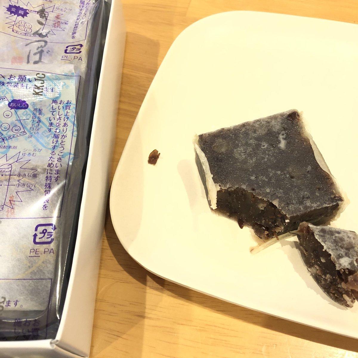 test ツイッターメディア - 朝食は石川土産のきんつば パピピが富山のSAで買ってるから有名な中田屋などはなかったけど後々の味比べとして買ってきて貰った  ワイ初めてのきんつば  うーん…加工品な味の遠くに小豆の味…🤔 https://t.co/7ufPCKeTF9