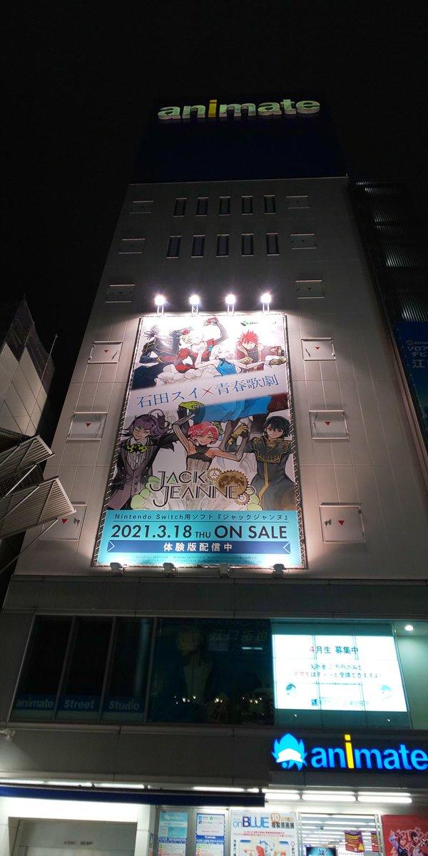 test ツイッターメディア - 昨日の【石田スイ展の感想】 まずほんとに綺麗すぎました…広告を通り見つける度にグフ!キャー!ってなってました。東京喰種、reだけ最後まで見れてないけどエモいってだけは伝わります。 写真可なスペースも多くてやばいです!私は記憶力が良くないので原画集も買いました(りぷ欄→) #石田スイ展 https://t.co/QwHYPj4Fod