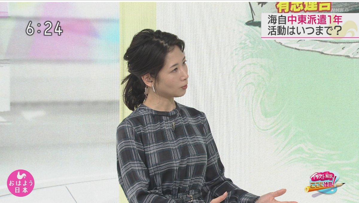 test ツイッターメディア - 桑子真帆 #桑子真帆 #NHK https://t.co/6KwHCsBrBV