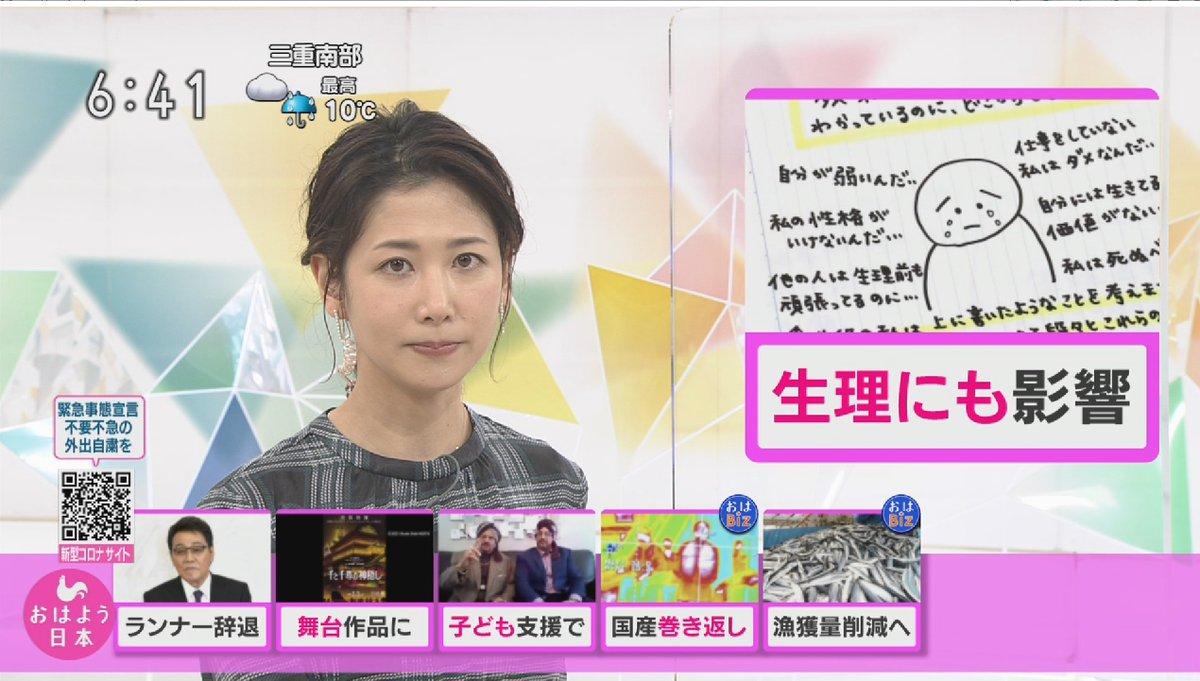 test ツイッターメディア - 桑子真帆 #桑子真帆 #NHK https://t.co/lp5gDWkXVr