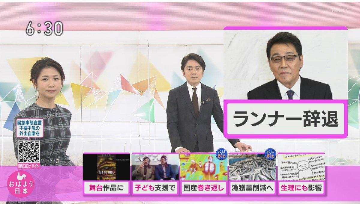 test ツイッターメディア - 桑子真帆 #桑子真帆 #NHK https://t.co/rGZNadpKfR