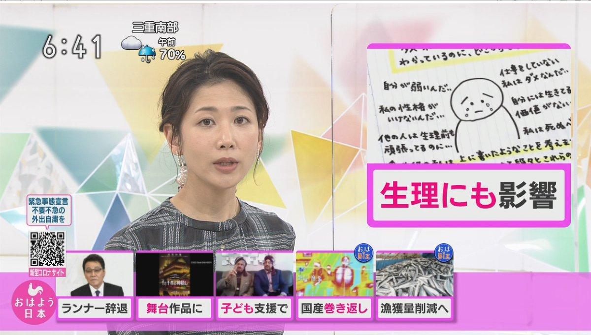 test ツイッターメディア - 桑子真帆 #桑子真帆 #NHK https://t.co/Vq6nPZqvF4