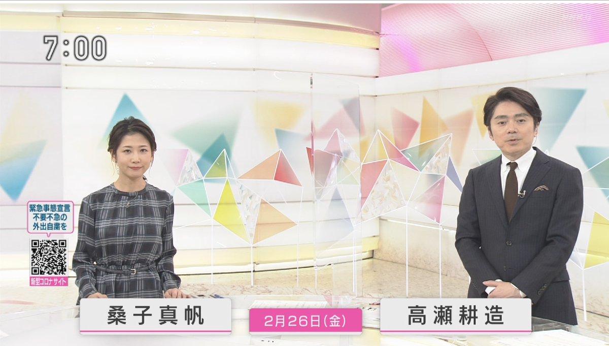 test ツイッターメディア - 桑子真帆 #桑子真帆 #NHK https://t.co/qWRTV7unth