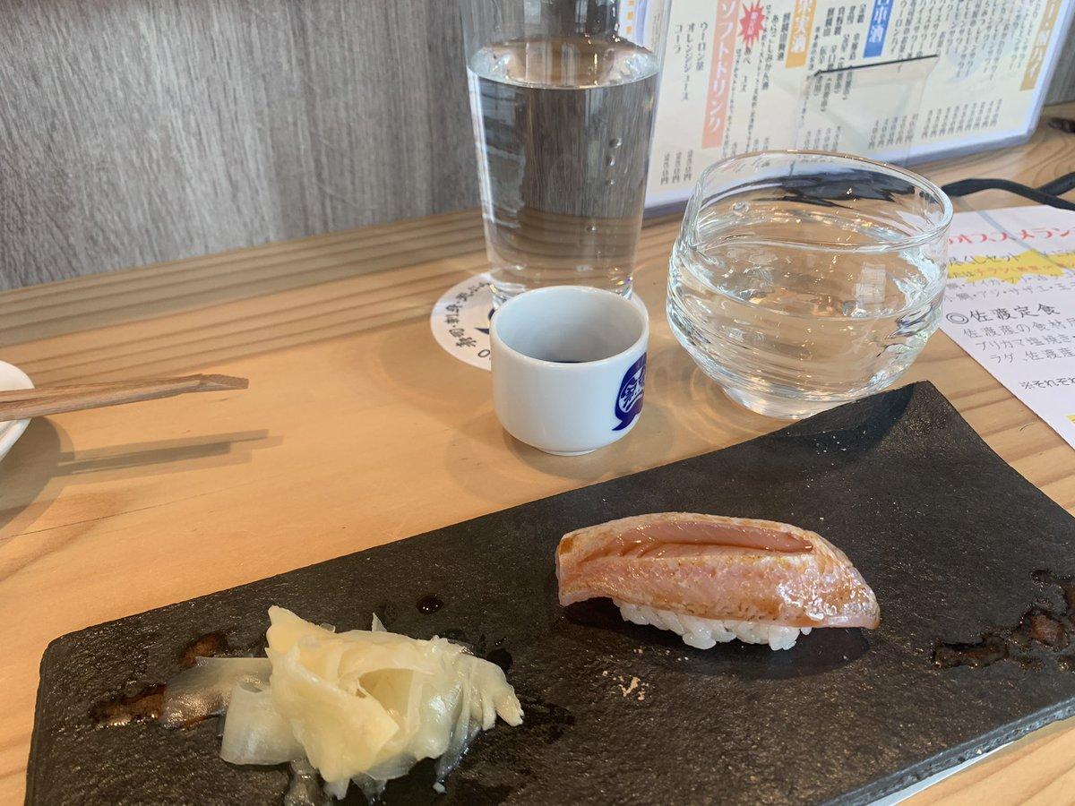 test ツイッターメディア - 真野鶴っていう佐渡の辛口日本酒がうますぎる!  のどぐろにぎり追加😚 https://t.co/eQp1N5VXtF