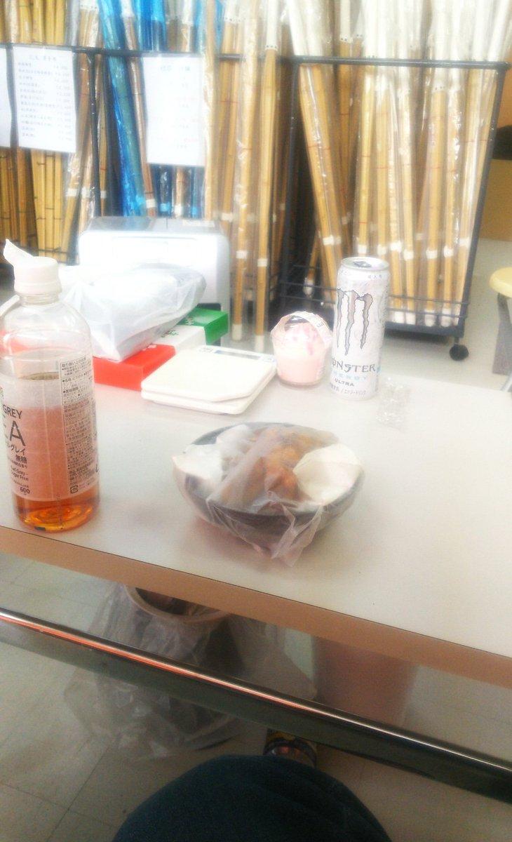 test ツイッターメディア - 今日は久しぶりに佐久へ! 花の名さん@menya_hananonaの限定の味噌ラーメンを食べに(*˙︶˙*)  花の名さんのスープに白味噌の甘みがマッチしてすごい食べやすかった(。・о・。) 遠路はるばる来たかいあったわ😶✨ 食べ終わったあとは~ギャルのいるとあるお店へ唐揚げもらいにwww←イマココ https://t.co/LlwUqWL9Kh