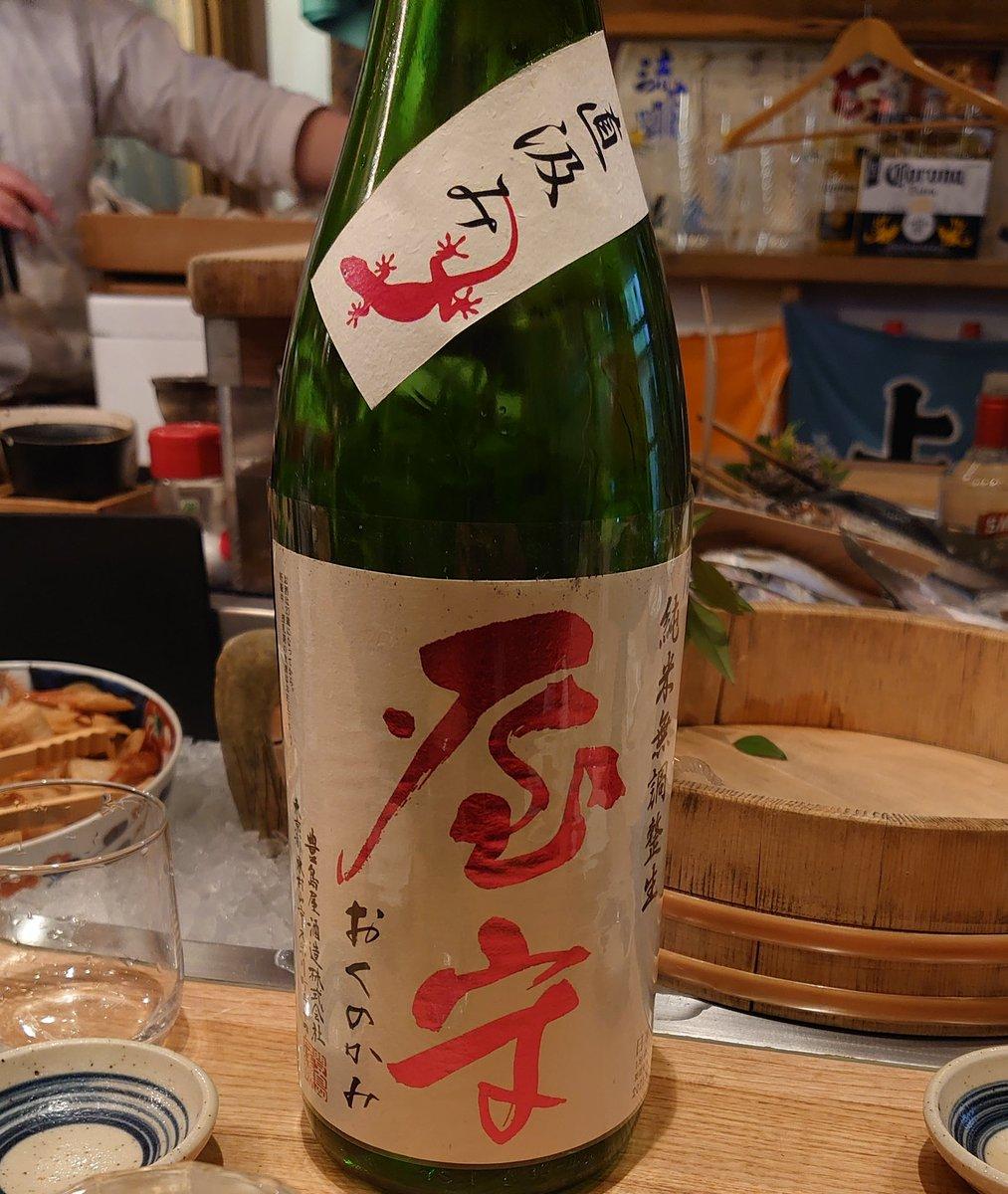test ツイッターメディア - ソロ2軒目!日本酒注いでもらった☺️  うま、、、、屋守うまっ、、、、 東京の酒とは思えないよね、、、、、 https://t.co/vpSPwDgMWP