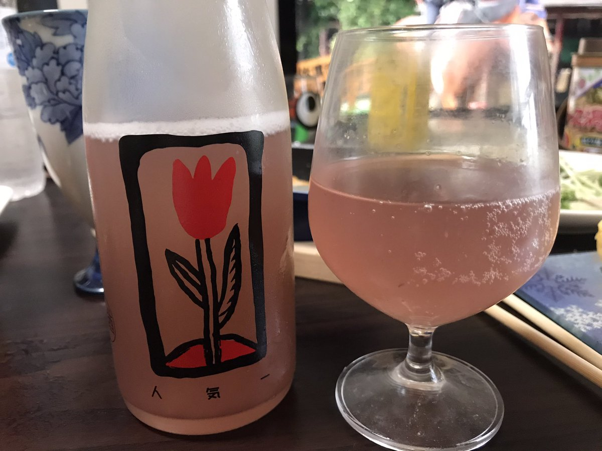 test ツイッターメディア - @h54SgATBnqPPTTc 桃の節句には、白酒がわりに稲里 初搾り お花見の頃には、尾瀬の雪どけ 桃色にごり  他にも、人気酒造さんのスパークリングや越乃景虎の梅酒も春らしいので飲みたいです✿✨ https://t.co/OaR853rdug