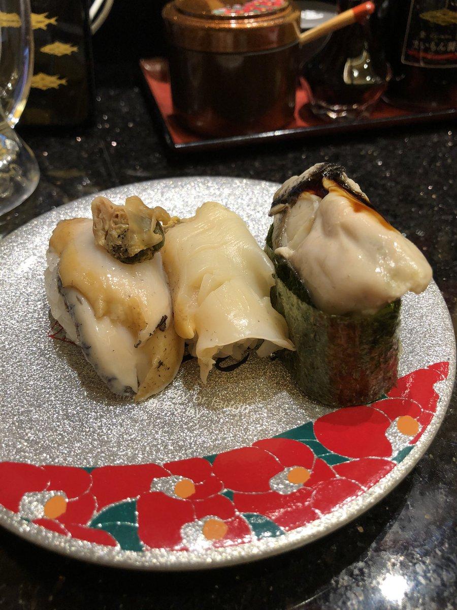 test ツイッターメディア - 地元系回転寿司でたらふく食べた。天然ブリ、ガス海老、ほうぼう、ノドグロ、白雪ひらめ、天然真鯛、炙りサーモン、炙り赤エビ、炙りえんがわ、活あわび、活バイ貝、蒸し牡蠣、活き生タコ、アジ、炙りシメサバ。飲み物はビールと獅子の里(日本酒)。若干想定予算をオーバーしたけど、まぁ良いか…。 https://t.co/hzZBPWObFL