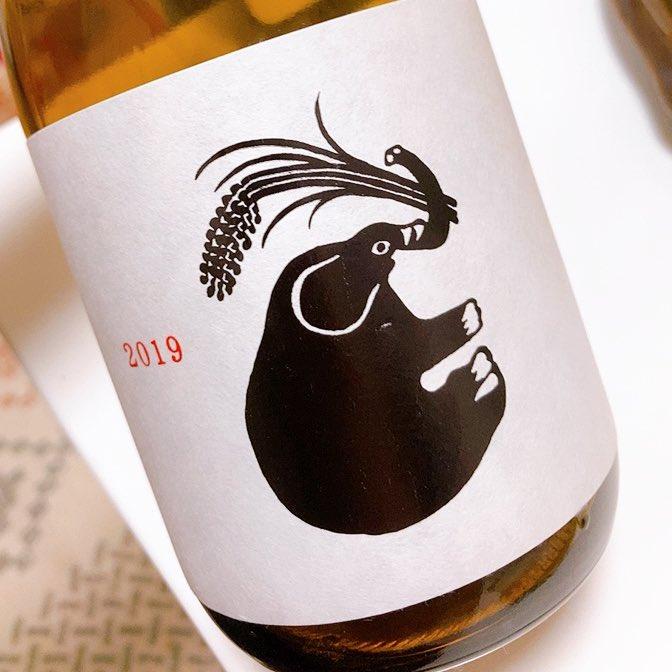 test ツイッターメディア - 日本酒しか勝たん💪山形正宗稲造おいしい🍶 https://t.co/6FWuzz9Avo