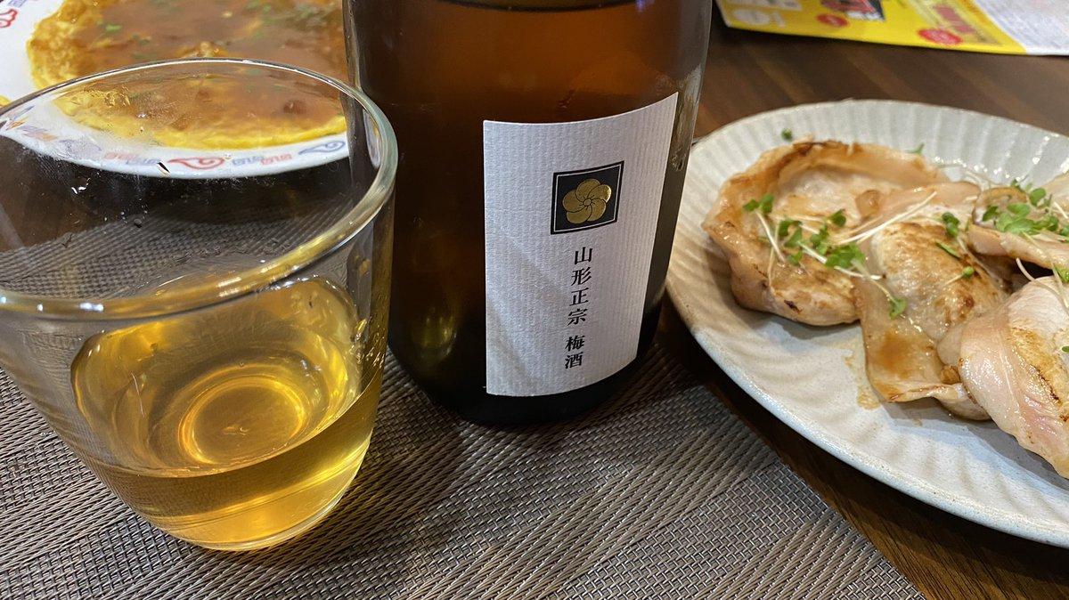 test ツイッターメディア - 新築祝いでいただいた山形正宗の梅酒ご馳走になりました。 全くカドがないのに蜂蜜酒のような濃厚な味わいで美味しかったです。 ヨーグルトに混ぜたら犯罪的な味わいのデザートになりました(´・Ω・`) https://t.co/I6g64uqbtz