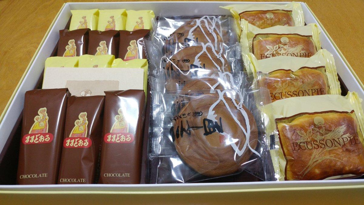 test ツイッターメディア - 福島から届いた三万石のお菓子~ 季節限定のチョコままどおる旨いよ➰💮 三千里もエキソンパイも大好き😋 太る……😒 https://t.co/K4DblHttLJ