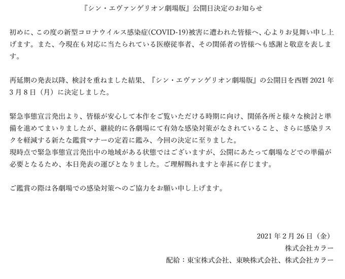 khara_incさんのツイート画像