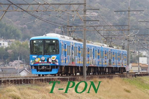 test ツイッターメディア - #くのカフェ  京阪電車もアニメとのコラボを実施してますよね~。 https://t.co/4eLBrpaMbQ