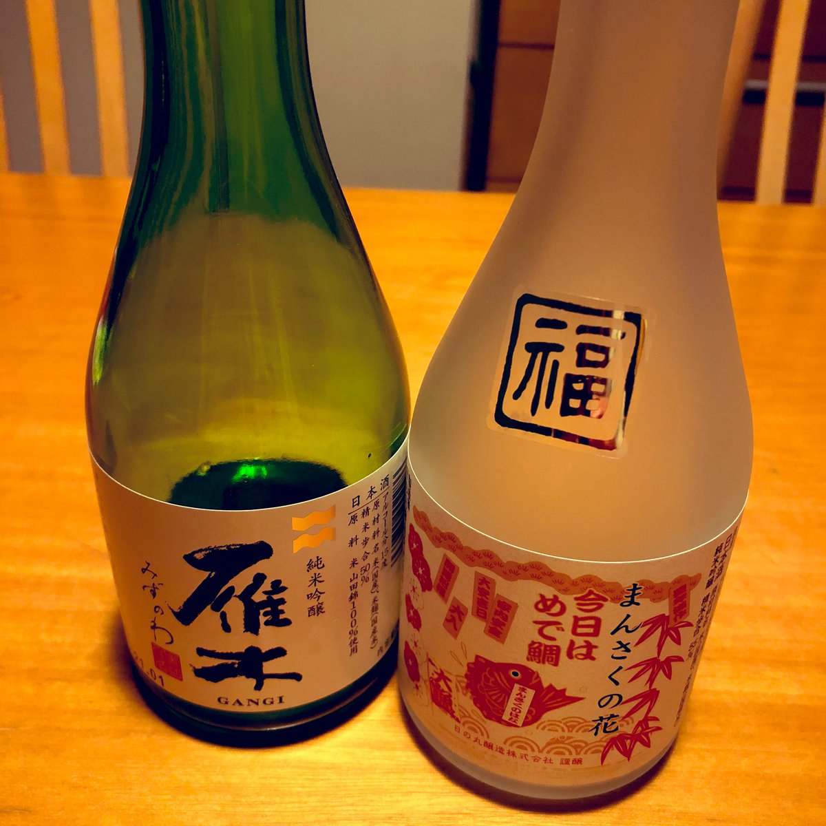 test ツイッターメディア - 日本酒縛りのリモート呑み会用に用意した日本酒300ml瓶。結構余っていて、本日飲み干すなり。 雁木、バランス良くて美味しい。まんさくの花は辛い。 https://t.co/faWmqCkqde