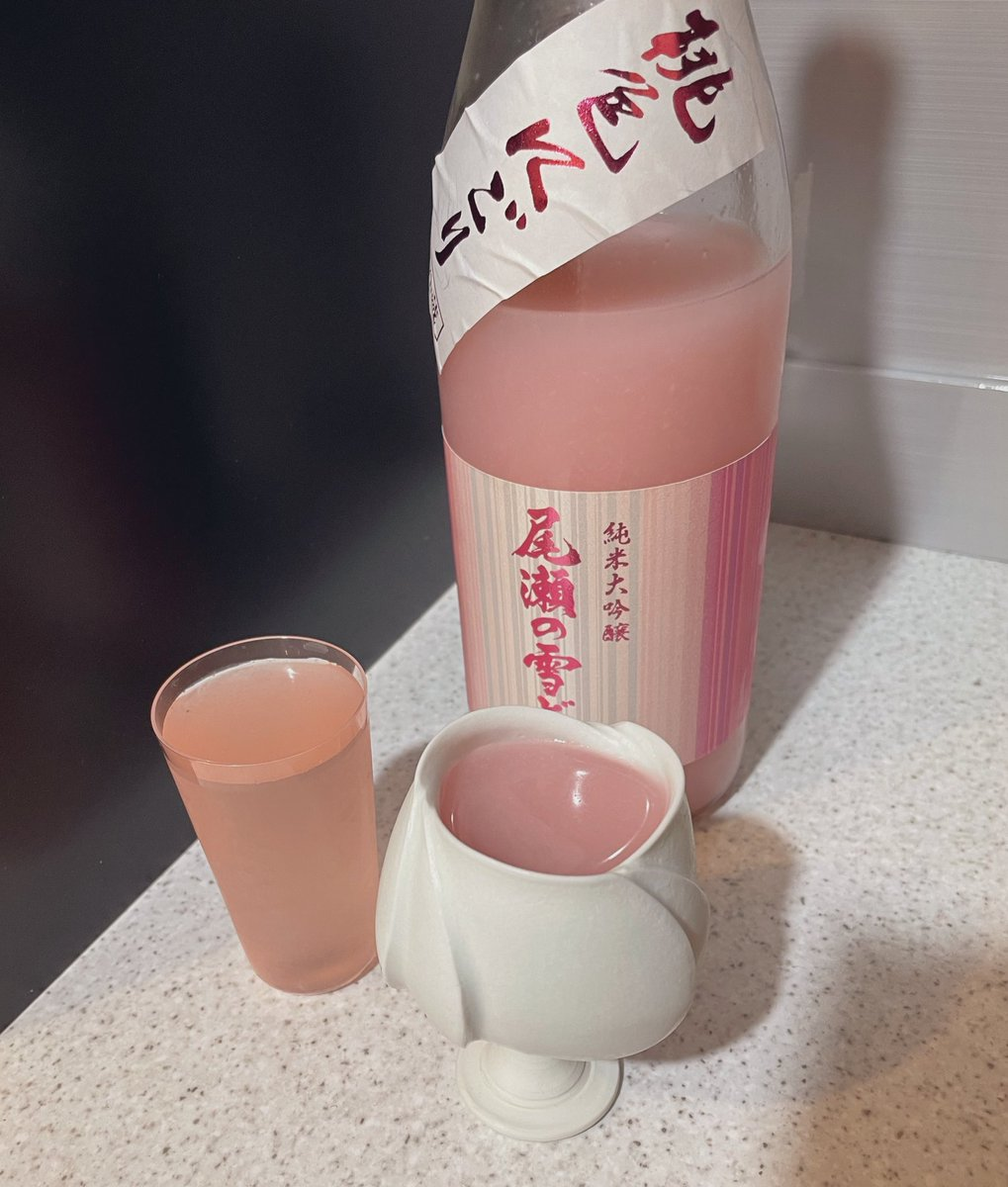 test ツイッターメディア - 尾瀬の雪どけ 桃色にごり  ピンク!かわいい! 甘酸っぱくてやっぱこれ美味しい😳 https://t.co/tBUkSTDOW6