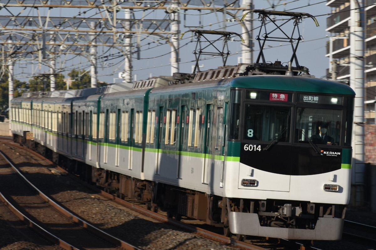 test ツイッターメディア - 銅賞 @HIIRO__0522  京阪電車6000系ですね。 流し撮りをしているうえ、前面のピントがとてもしっかりあっています。すごい。 加えて、6000の未更新も数を減らしていますね。 とても良い写真だと思いました。 https://t.co/y3Vd75mMmX