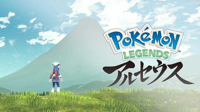 test ツイッターメディア - 【速報】ポケモン新作『Pokémon LEGENDS アルセウス』発表 https://t.co/bvwhItMdz3  #PokemonLEGENDS #ポケモンプレゼンツ #ポケモンデー https://t.co/JjdpY2uWBp
