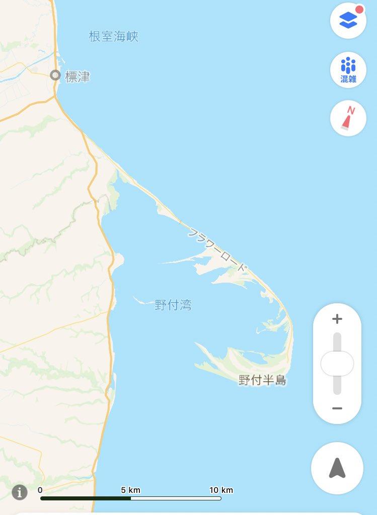 test ツイッターメディア - 北海道の右端に細いところにある、細いところだと100mほど(?)しか無いのにめちゃくちゃ長い野付半島めちゃくちゃ見に行きたい欲を刺激されてるけど標津に行くことがまず無いのでブラタモリ制作陣にここの謎を解き明かして欲しい https://t.co/fbU3KXMJEB