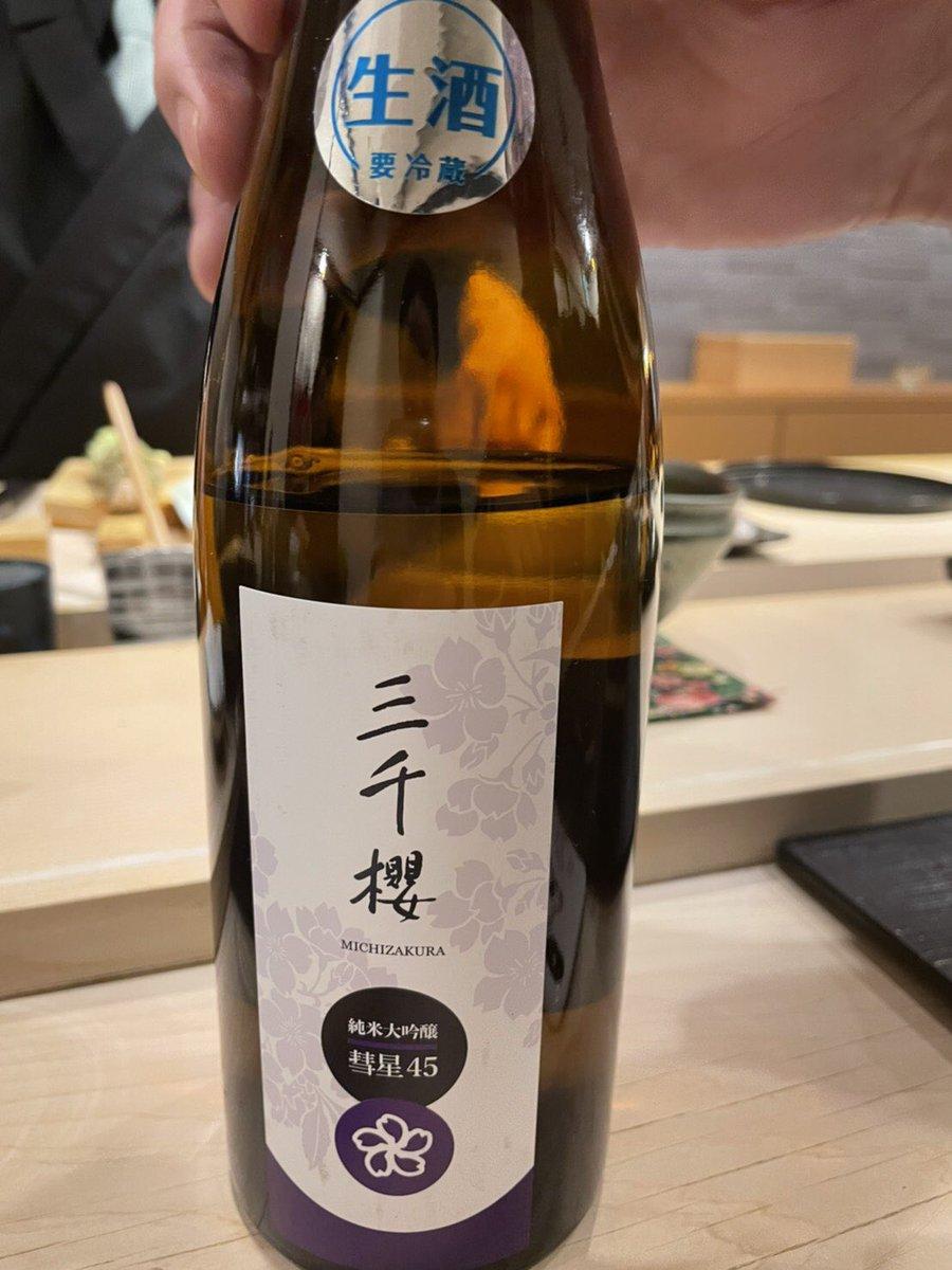 test ツイッターメディア - 三千櫻酒造 彗星 美味かった  最近、毎晩日本酒を呑んでる  #日本酒 #三千櫻 https://t.co/7EiZ9aHAdV