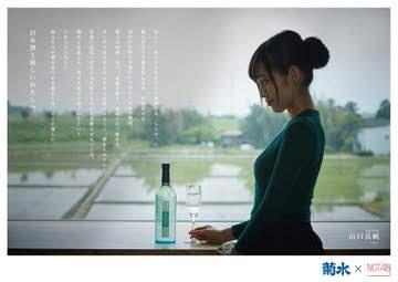 test ツイッターメディア - @shinoreika 麗華さま、お心遣い下さり、有難うございます🍀😊3月はまだ東京行けませんし、今日の午後まほほんがむかし宣伝に起用された菊水酒造さんのオンライン酒蔵見学しますので、そのレポート位です😅来月胎内に桜を観に行けたらレポートさせていただきます‼️✊😃ステキな週末お過ごし下さいませ🍀 https://t.co/rUYwn6CzaX