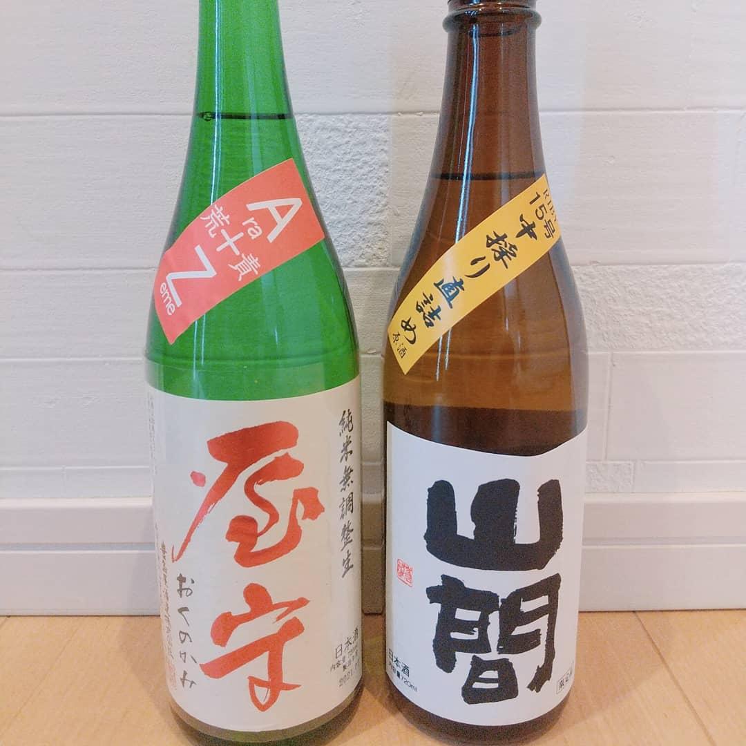 test ツイッターメディア - Vストさんで日本酒を調達に。 前から気になってた「山間(やんま)」と店主さんおすすめの「屋守(おくのかみ)」。 夜に頂くのが楽しみ♪  #vストローム  #池嶋酒店 #山間 #やんま #新潟第一酒造 #屋守 #おくのかみ #豊島屋酒造 https://t.co/0rXdVaxlrb
