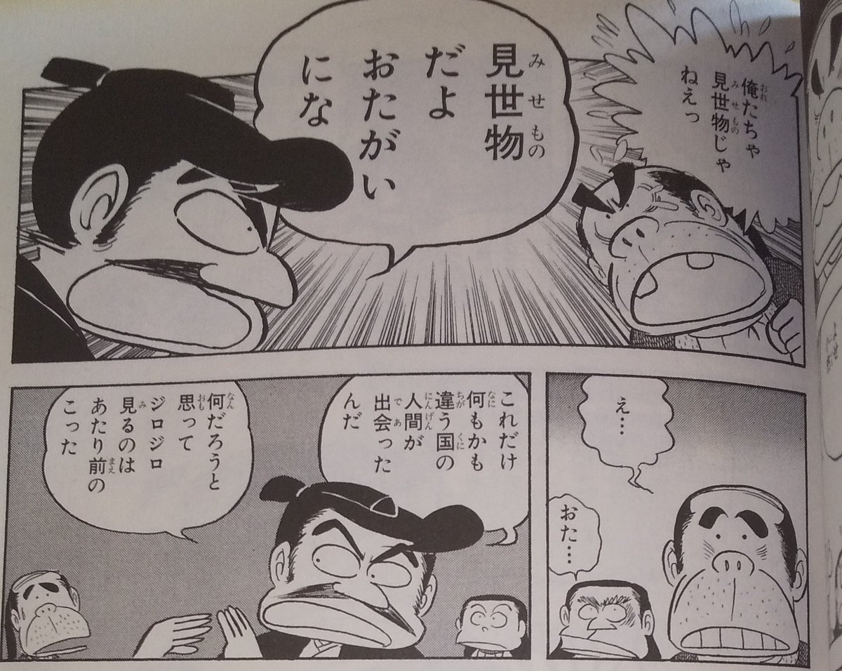 test ツイッターメディア - あたしがオカマを公言する理由はこれです。あたしはFacebookで『オカマの日本史』を書いて来ました。その理由もこれだと言っても過言ではありません。 貴闘力の動画にもある根掘り葉掘り聞く話もこれに当たりますが、問題があるなら自分を晒さないことには解決など出来ない。#オカマの日本史 https://t.co/7ovVZd9qns