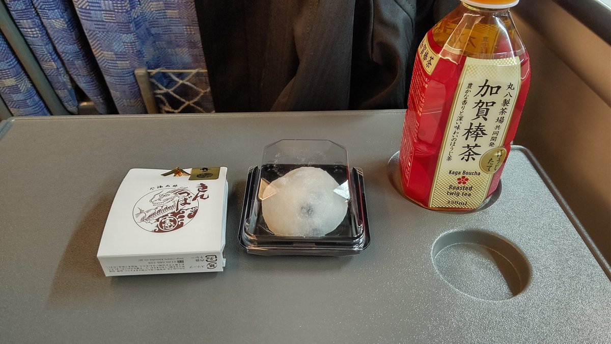 test ツイッターメディア - 電車のお楽しみはすゞめの塩豆大福と中田屋のきんつば。 やっぱり和菓子で決めたいよねー。 https://t.co/UENLwz0tKy