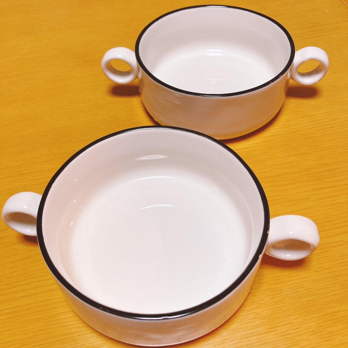 test ツイッターメディア - ついに新しいスープ皿を調達🥺✨スリーコインズです💗センスはいかほど!? 欲を言えば縁は黒じゃなくて青が良かったな〜❣️ https://t.co/l0oAMtXl5u