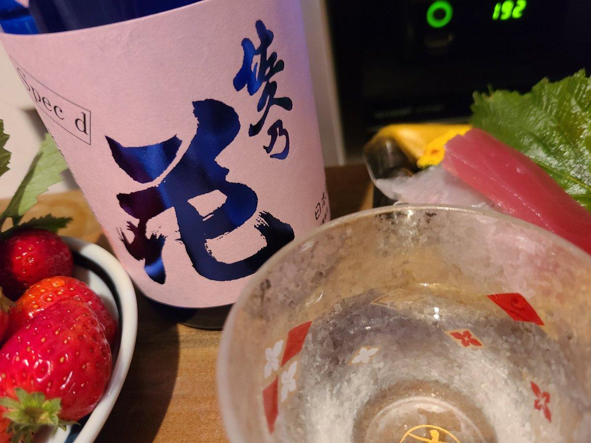 test ツイッターメディア - そして家で飲み直す飲兵衛😚  佐久の花🌸美味いんだよねー。 https://t.co/9o48fCxxiZ