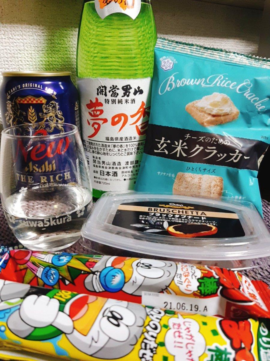 test ツイッターメディア - 福島の配信日本酒イベ、 楽しかったー!🙌  で。飲んでます🍶✨ おいしそうなゴボウは後日にして、とりあえず開当男山酒造さんの「夢の香」を飲むことに。甘い口当たりからの、辛み。不思議な日本酒の醍醐味を味わえるお酒だー! https://t.co/aaSqLTQeEY