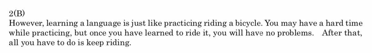 test ツイッターメディア - 英語偏差値90だったから、予備校の解答速報にイチャモンつける権利があるだろうから言わせてもらうけど、東大英語、木田元の文章を英訳する問題でas well asも情報構造も使わずに書いてるってどういうこっちゃ?  あと、河合塾が言語の種類とバイクの種類を対比しているのは草 https://t.co/ha753MTicZ