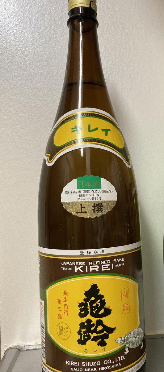 test ツイッターメディア - 買ってきた 前言ってた日本酒、亀齢(きれい)の上撰です 大吟醸がやっぱり1番美味しいのですが値段も凄いので……普段呑みならと言った感じです +1.5なのでやや辛口でキレがあります (+にいけば辛口、-にいけば甘口) https://t.co/gPJ2EgcCC0
