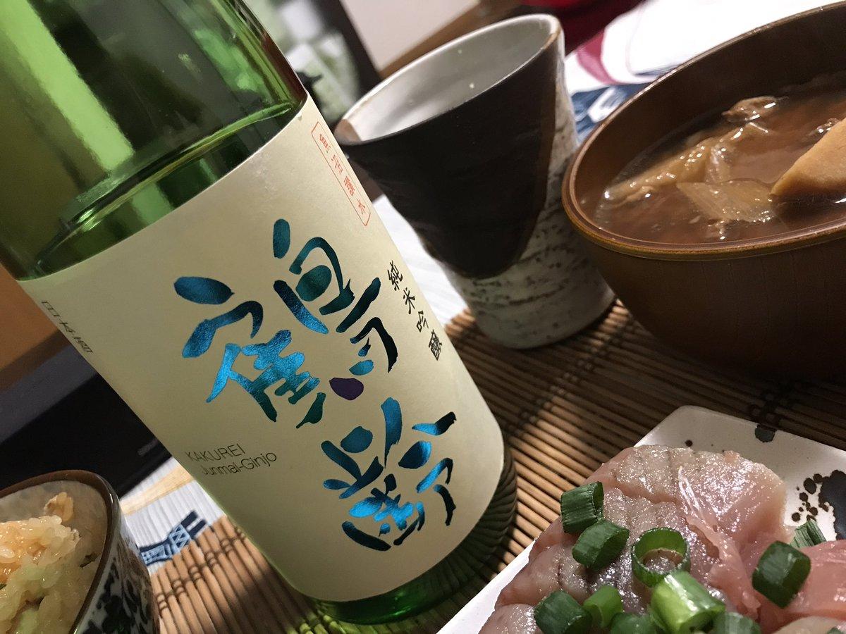 test ツイッターメディア - 今日のみかん飯は初鰹尽くし! 鰹の炊き込みご飯が超美味い!!あとは、初鰹の刺身と豚の角煮、豚汁。日本酒は新潟の鶴齢だ🍶 #みかん飯 https://t.co/IRcjMJ2RYa
