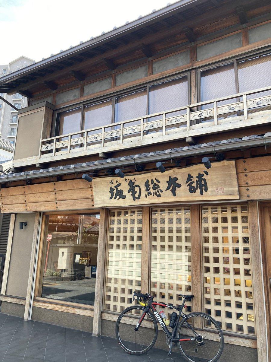 test ツイッターメディア - 坂角総本舗の本店で姫ゆかりを買って来ました! https://t.co/JYIDIkoL1s