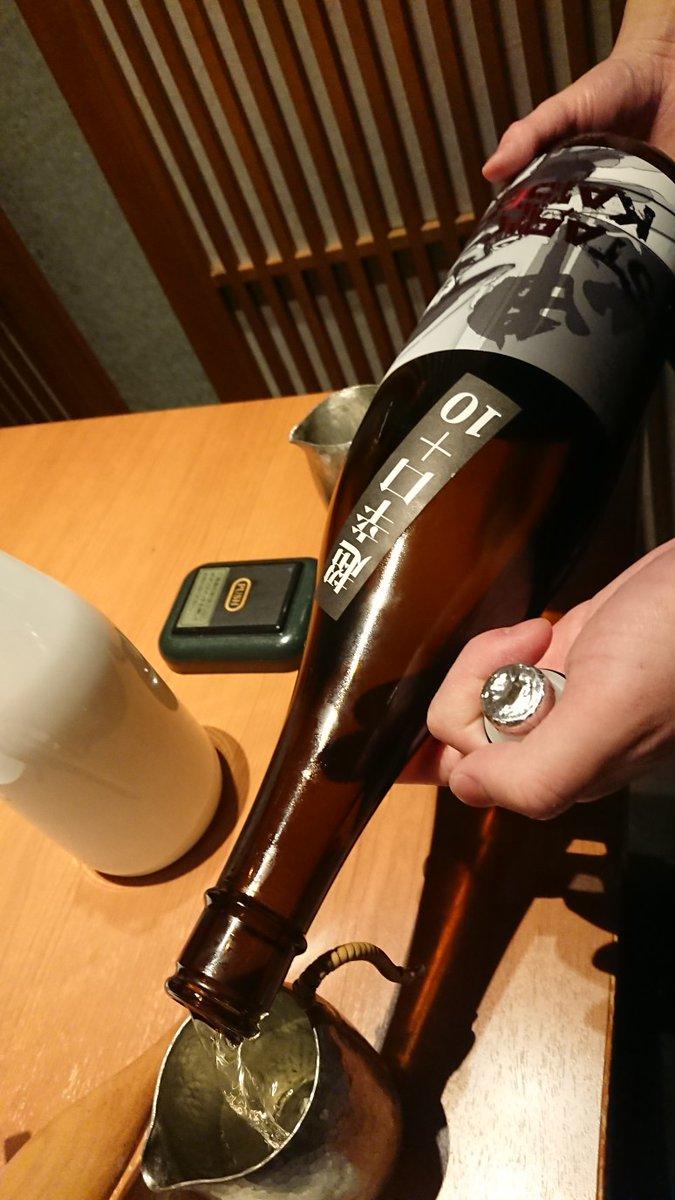 test ツイッターメディア - 〆前に辛いお酒をってことで福井県田辺酒造さんの『越前岬』を。 https://t.co/ZsaQA48RE2