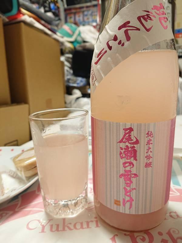 test ツイッターメディア - 今日はゆかりんに合わせてピンク色のお酒~尾瀬の雪どけ 桃色にごり https://t.co/LPje0UulKC