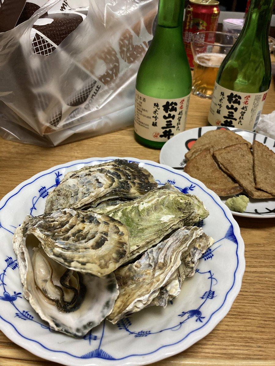 test ツイッターメディア - うさぎ堂さん@ainan_usagi  生活 2日目です。幸せ💕。レンちん牡蠣でご飯を食べる次男❤️。今晩は、牡蠣とサザエさんとじゃこてんで栄光さん@bNEDXIGpACwHi9m  の松山三井です。「松山三井飲みましたね」で坊っちゃん団子2本入り進呈です。(*^o^*) #とりっこ 9時迄ですよ。 https://t.co/2iranREzSv