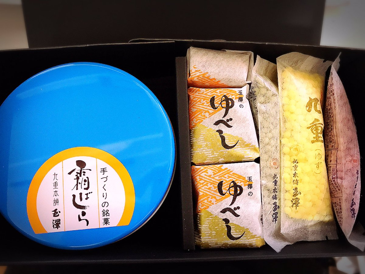 test ツイッターメディア - 玉澤さんの霜ばしらを手に入れたあ!九重とゆべしも、どれも食べるの楽しみ! https://t.co/KleoG3Zhgs