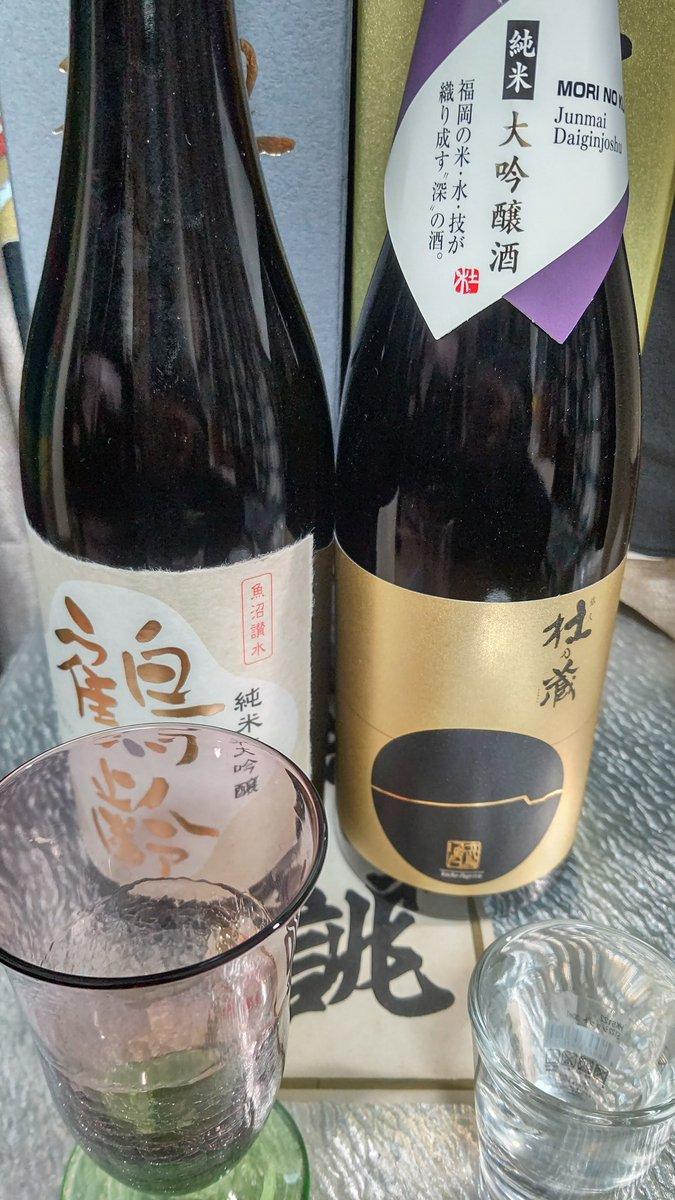test ツイッターメディア - 飲めないのに日本酒の味に魅せられた私は伊勢丹でまたお酒購入 今回は色々相談して「杜の蔵」という銘柄 こっちは鶴齢に比べると鼻や喉に来る刺激がシャープ(素人判断)  一回に飲める量はせいぜい50ccまでなので(それでもきつい) 二種類のお酒を大さじ二杯弱ちびちび飲んで終了... #鶴齢 #杜の蔵 https://t.co/ZfiME1vzMN