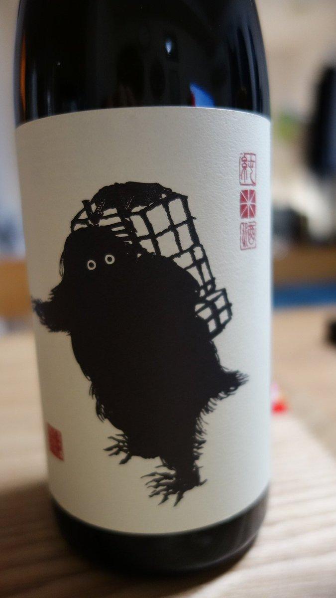 test ツイッターメディア - 鶴齢 雪男 純米酒  いかにも新潟のお酒らしいキレのある淡麗辛口のお酒。後味が軽いのでスルスルといくらでも飲めてしまう美味さ!いつも行く酒屋でフィーリングで買ったけどこれはアタリ🎯 https://t.co/3dpTUxpVli