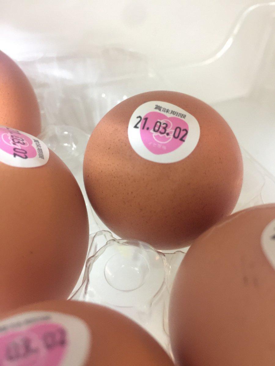 test ツイッターメディア - @isefoods 🍳🥚🍳🥚🍳🥚🍳🥚🍳🥚 EPAとDHAが多く含まれるイセ食品さんの卵を良く利用させて頂いてます😆 いつもの食事でより健康的に! 健康診断で数値が減ってるといいなぁ。 続けて見ます! ひよ子のシールが可愛い😍 🐣🥚🐣🥚🐣🥚🐣🥚🐣🥚 https://t.co/4E29WFM277