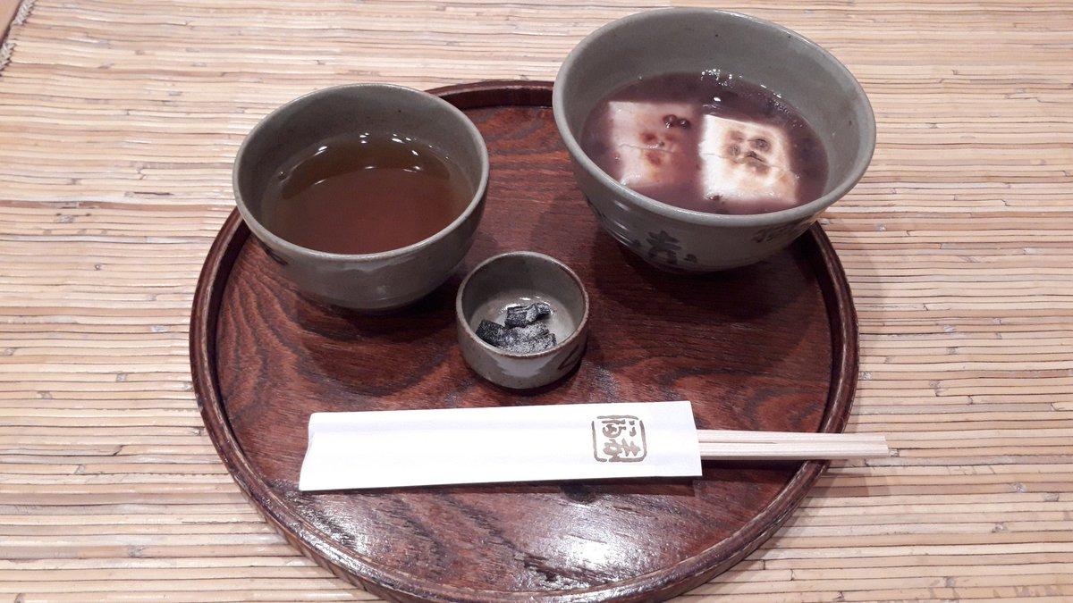 test ツイッターメディア - 一昨日に訪問したのが、四日市市にある「赤福茶屋」。「赤福ぜんざい」を食べました。「赤福餅」の餡子を使用したぜんざい。やっぱり美味しかったですよ~。(笑)  motti  #赤福茶屋 #EXPASA御在所上り線店 #赤福ぜんざい #DQ https://t.co/u12hJe4Z37