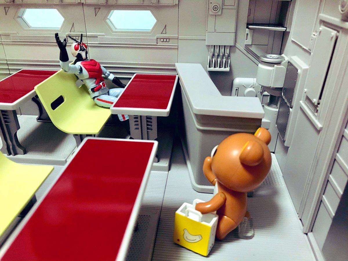 test ツイッターメディア - 【時の列車デンライナーに乗ろう95】  昭和時代の旅行楽しかったな〜 昭和の鳩サブレーも買えたし  ではエックスライダーさん、わたしはここで  え? 誰?  車内で決闘 エックス 対 アポロガイスト  #仮面ライダーX https://t.co/0HmC7imTld