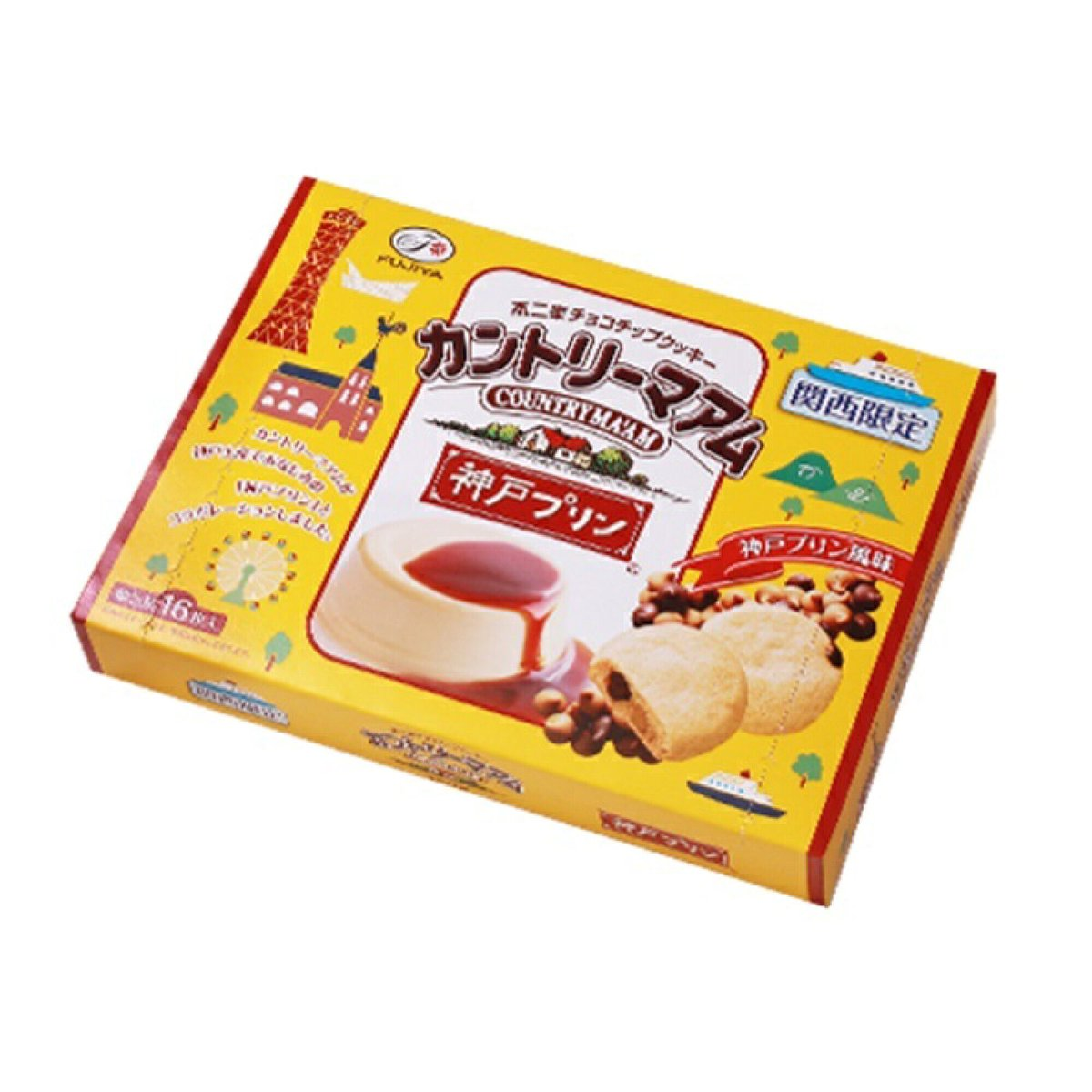 test ツイッターメディア - 神戸プリン風味カントリーマアム、そろそろ買いたい。関西限定と言いつつ姫路で見た事ないから神戸や大阪に行かないと無いんだよなぁ https://t.co/dXtQPW2ZTO