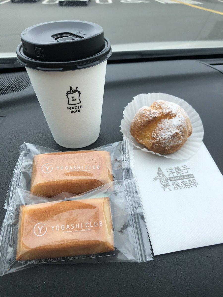test ツイッターメディア - 今日は真田でとり天ぶっかけ温を食べてきました。並でもしんどい量💦 そのあとは洋菓子倶楽部へ🚗💨 小さい頃からここのフィナンシェが大好き🙆♀️ 今日はお天気ビミョーですが人がそこそこ出ていますね。朝活がてら日曜市に行ってきましたが、観光客らしき方がけっこういました😊 https://t.co/eUgtZDClPI