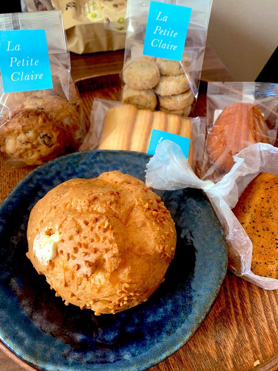 test ツイッターメディア - 推し焼き菓子屋さんで今日買ったやつー!あとこれにベイクドチーズケーキも買った。クッキーとフィナンシェ美味いんだよ!シュークリームははじめて買った!差し入れに使いたい〜と思いながらリアルイベントに参加できずにここまできてしまった。 https://t.co/lKQ1c55VBx https://t.co/wm3uHfCGun