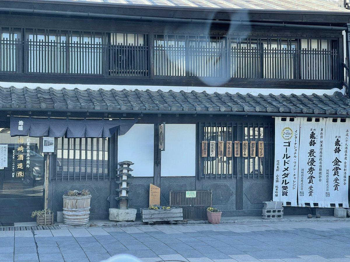 test ツイッターメディア - 岡崎酒造(亀齢)の日本酒 売り切れって言われたの… 大丈夫です甘酒買いに来たので♥️ ってお互いにっこり笑 https://t.co/i8stDjRrA6