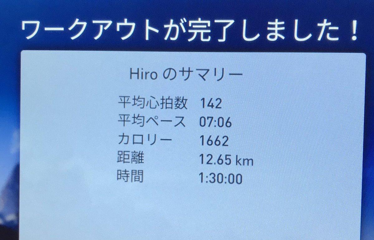 test ツイッターメディア - 日曜日の今日は、午前中にエニタイムフィットネス日本橋本町店で運動しました。 今日もストレッチの後、急勾配早歩き90分。 汗をかいて、シャワーを浴びて、スッキリ‼️✨  #運動 #スポーツ #ジム #健康 #ダイエット #食べて痩せる #エニタイムフィットネス https://t.co/c3Bc5ufKRe